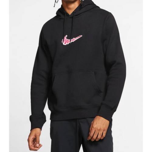 Reportero Muchas situaciones peligrosas Empleado  Sudadera Nike SB Skate Hoodie Negra