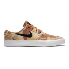 Zapatillas Nike SB Janoski Canvas Premium Camo Marrones