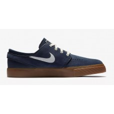 Zapatillas Nike SB Janoski Azules