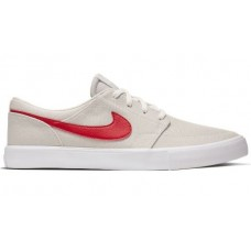 Zapatillas Nike SB Solarsoft Portmore Vast Grey