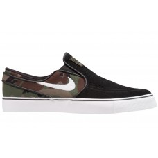 Zapatillas Nike Stefan Janoski Slip On Camo